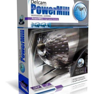 آموزش تصویری PowerMill