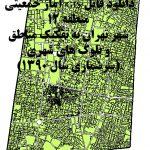 GIS بلوک های جمعیتی تهران منطقه ۱۲ براساس سرشماری سال ۱۳۹۰