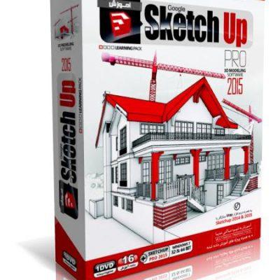 آموزش تصویری SketchUp